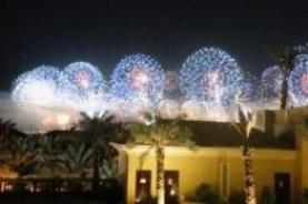 From the terrace, firework on the palm 1-Bedroom Apartment 1118 Sq.m. Murjan 02