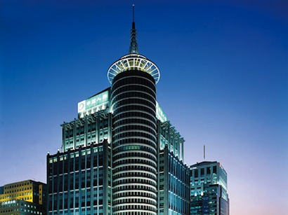 Regus - Beijing, China Life Tower