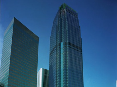 Regus - Hong Kong, One International Finance Centre