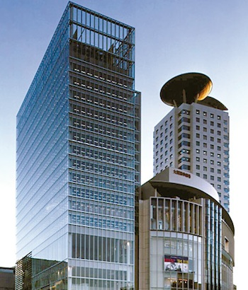 Servcorp - The Hilton Plaza West Office Tower