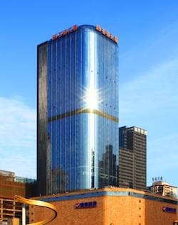 Regus - Chengdu, Square One