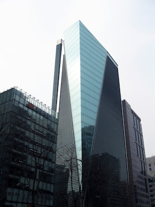 Regus - Seoul, Gangnam Posco P&S Tower