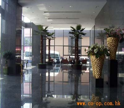 Co-op Business Centre (Shenzhen)