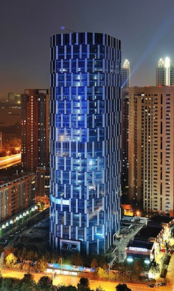 Regus - Wuhan, Wuhan Tiandi - Corporate Center 5