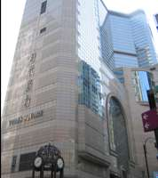 Park Avenue Service Office Hong Kong