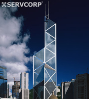 Servcorp - Bank of China Tower