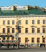 St.Petersburg Office Space for 10 Persons in City Centre