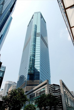Compass Offices - Hong Kong, Lee Garden