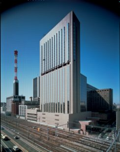 The Imperial Hotel Tower, Hibiya Centre